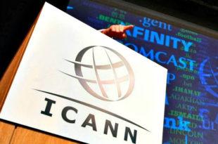 Престала америчка контрола над инфраструктуром Интернета