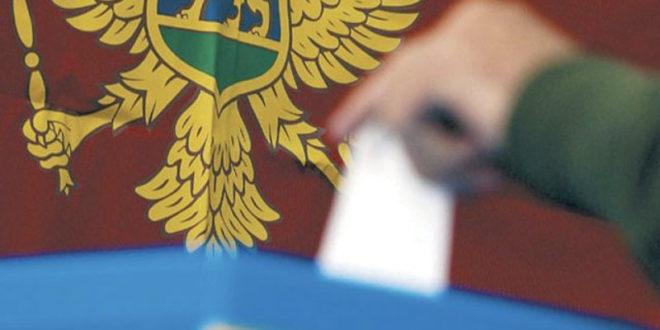 Парламентарни избори у Црној Гори: Велике тензије од мора до Дурмитора 1