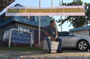 """Око 2.400 радника """"Ласте"""" од јуна нема оверену здравствену књижицу, један радник започео штрајк глађу 4"""