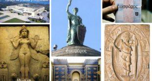 ХОРОР! Сатанистички симболи на згради владе Србије и на српским личним картама! (Видео) 12