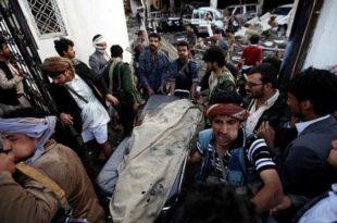 Саудијски зликовци бомбардовали сахрану у Јемену, најмање 140 мртвих (видео)