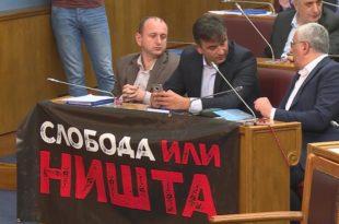 Црна Гора: Демократски фронт прогласио победу опозиције