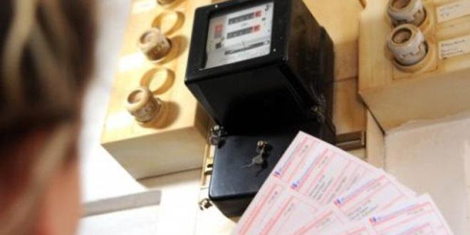 ЕПС на фору припрема нову пљачку преко рачуна за струју!