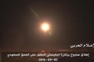 ЗАРАТИЛИ СА АМЕРИКОМ: Након брода, Хути гађали и америчку базу у Саудијској Арабији! (видео) 8