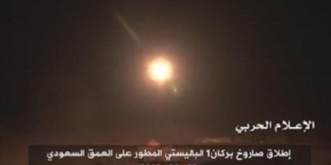 ЗАРАТИЛИ СА АМЕРИКОМ: Након брода, Хути гађали и америчку базу у Саудијској Арабији! (видео) 1