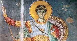 Свети Григорије Палама: Беседа посвећена светом великомученику и чудотворцу Димитрију
