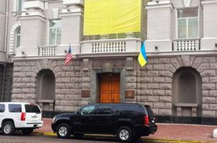 Амерички агенти и обавештајци напустили Украјину, пребачени у Румунију и Чешку