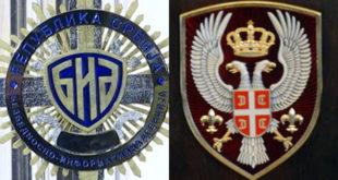 БИА и ВБА куповали хакерске програме 10
