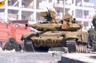 Битка за Алепо (видео) 1