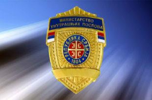 Полицијски синдикат Србије: Кривичне пријаве због спорних тендера и набавки вредних преко 4 милиона евра