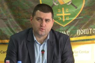 Наставља се прогон припадника Војног синдиката Србије