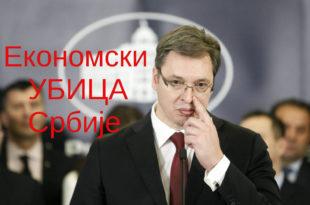 Душан Никезић: Вучићу, Србија је међу четири најсиромашније европске земље, ви то добро знате
