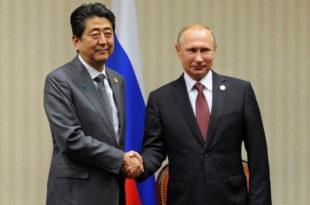 """Амери бесни због Путинове посете Токију, Јапанци их """"одували"""""""