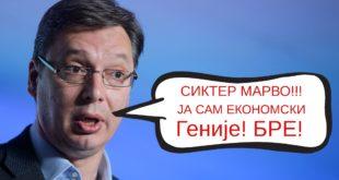 Задужио си сам за 9 година Србију више него Тито, Милошевић, Коштуница, Ђинђић и Тадић заједно!