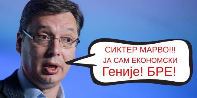 Србија остаје без државне банке, Вучићев режим донео одлуку да све државне банке распрода 1