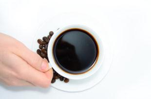 Пијемо кафу пуну отрова и фекалија!