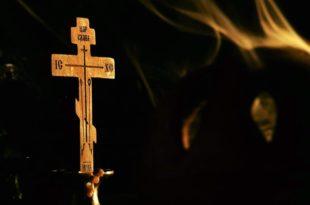 Владимир Кршљанин: Православна цивилизација и наше време