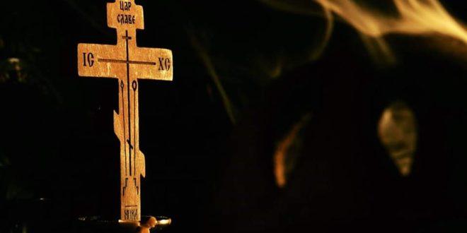 Данас славимо Крстовдан, празник посвећен Часном Крсту на коме је разапет Исус
