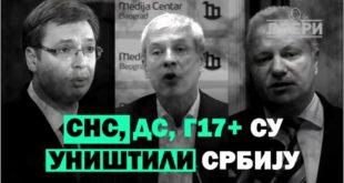 Време је за смену политичке генерације! (видео) 7