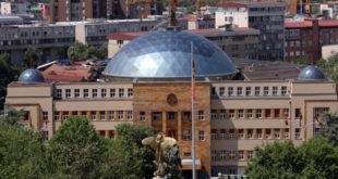 Скопље: У Собрању данас изјашњавање о предлогу за измене Устава којима се предвиђа промена имена земље у Република Северна Македонија