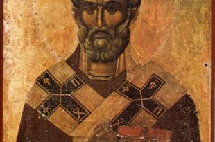Данас је Свети Никола