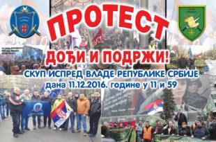ДОЂИ И ПОДРЖИ ПРОТЕСТ! Захтеви војног синдиката Србије