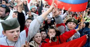 Апел за одбрану Косова и Метохије 11