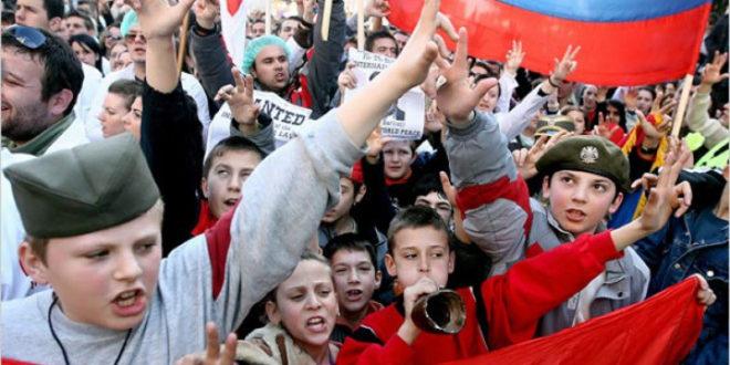 Апел за одбрану Косова и Метохије 1