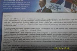 Писмо Јоване Јаковељевић Александру Вучићу о којем бруји читава Србија!