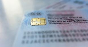 Стручњаци упозоравају: Лични подаци 5,2 милиона Срба продати на црном тржишту 3