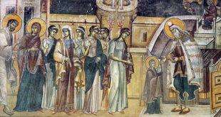 Данас славимо Ваведење Пресвете Богородице