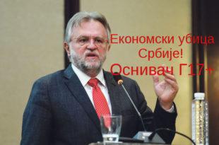 Министар економије Вујовић има преко 3.000.000 евра некретнина, две луксузне куће у Вашингтону, стан на непознатој локацији...