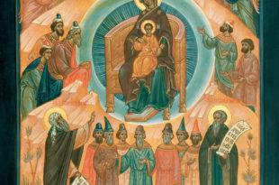 Данас је Сабор Пресвете Богородице