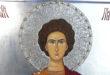 Данас је Свети Стефан