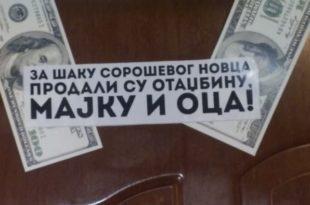 """""""Унутрашњи дијалог"""" против """"замрзнутог конфликта"""" – Косовска издаја у терминалној фази"""