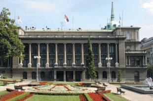 ПРОЧИТАЈ, ПА АКО СИ ЧОВЕК ПРОБАЈ ДА НЕ ЗАПЛАЧЕШ: Отворено писмо будућем председнику Србије!