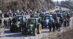 Грчки пољопривредници блокирали гранични прелаз код Ђевђелије 4