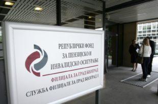 У Србији 'швајцарски модел' за пензије