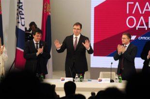 Нови српски дуг од 640 милиона долара натоварен на грбачу народа којег напредна лоповска банда беспризорно пљачка 9