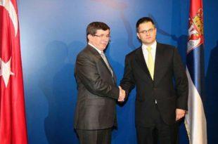 Вук Јеремић и турски премијер Давутоглу кривили Србе за ратне злочине!