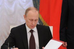 Путин сменио 16 генерала