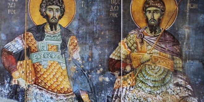 Свети великомученик Теодор Стратилат (аудио)