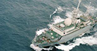 Руски шпијунски брод у близини америчке обале