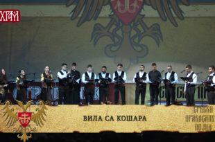 Србски православни појци - Вила са Кошара (видео) 12