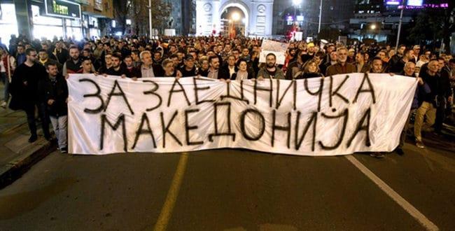У Скопљу почели протести против двојезичности и федерализације Македоније 1
