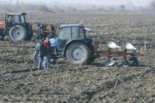 """Радници: """"Телима ћемо бранити даљу продају земљишта ПKБ-а"""" 9"""