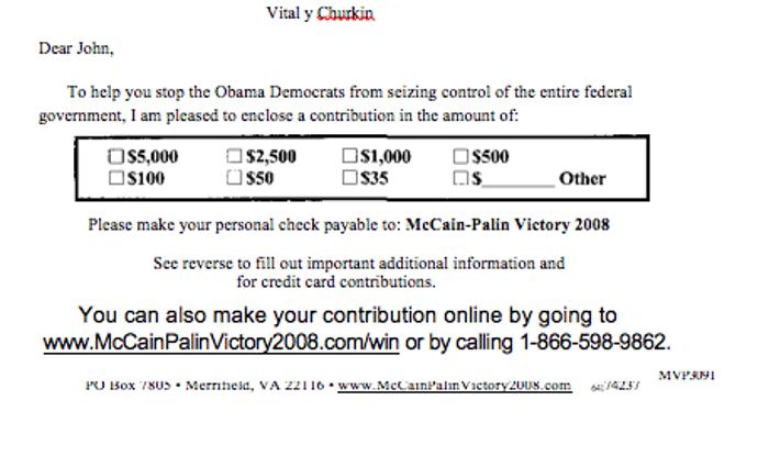 Сенатор Џон Мекејн - новац за кампању тражио и од руског амабасадора Чуркина
