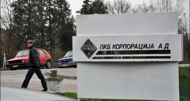 ПКБ на тендеру по почетној цени од 104,5 милиона евра 1