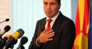 Македонија - Зоран Заев: Договорили смо се са Албанцима, нова влада биће формирана у марту 7