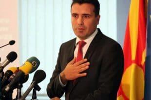 Македонија - Зоран Заев: Договорили смо се са Албанцима, нова влада биће формирана у марту 11